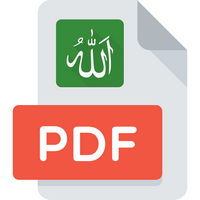 99 Names of Allah in PDF